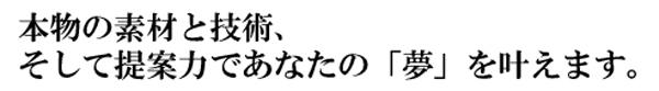 jiyuusekkei1